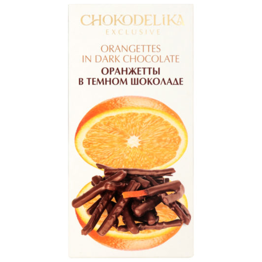 Оранжетты в темном шоколаде (100 гр.)