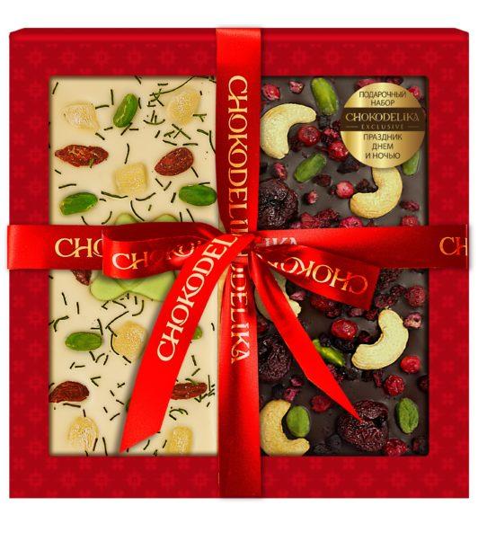 """Набор шоколада """"Праздник днем и ночью"""" подарочная коробка (200 гр.)"""