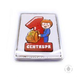 """1 сентября единица """"мальчик с портфелем"""" (700 гр.)"""