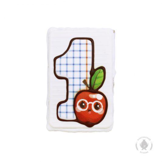 """1 Сентября """"Единица"""" яблоко (130 гр)"""