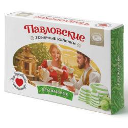 Павловские зефирные колечки со вкусом крыжовника