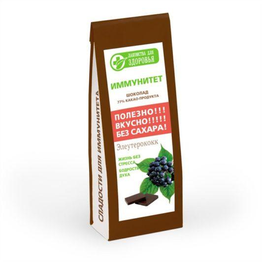 Шоколад с элеутерококком