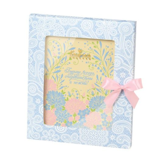 """Шоколадная открытка """"Будьте всегда очаровательны и нежны"""""""