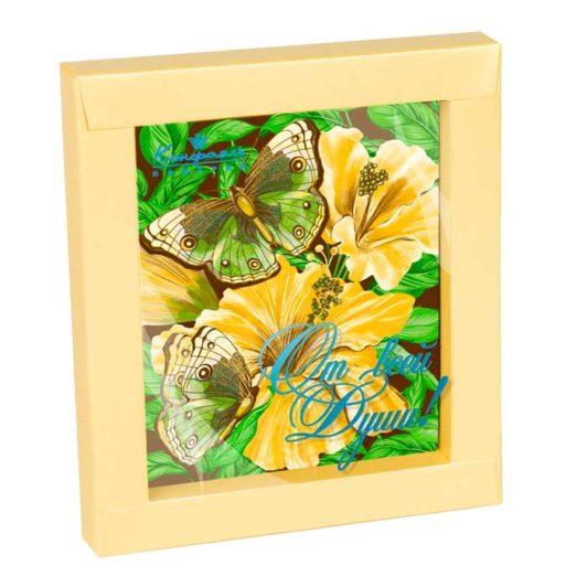 """Шоколадная открытка """"Райские бабочки"""""""