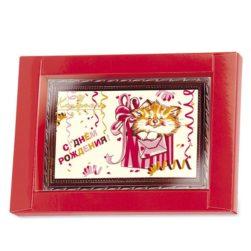 """Шоколадная открытка с котом """"С Днем рождения!"""""""