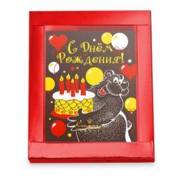 """Шоколадная открытка с мишкой """"С Днем Рождения!"""""""