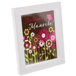 """Шоколадная открытка """"Любимой мамочке!"""""""