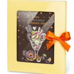 """Шоколадная открытка """"Желаю быть всегда в шоколаде"""""""