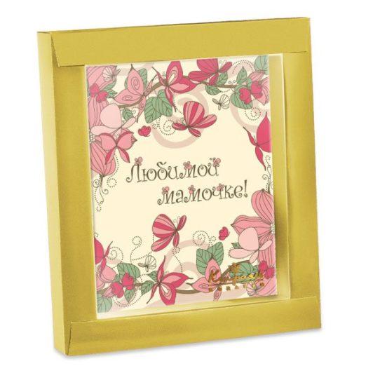 """Шоколадная открытка """"Поздравление для мамы"""""""