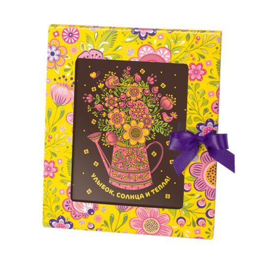 """Шоколадная открытка """"Улыбок, солнца и тепла!"""""""