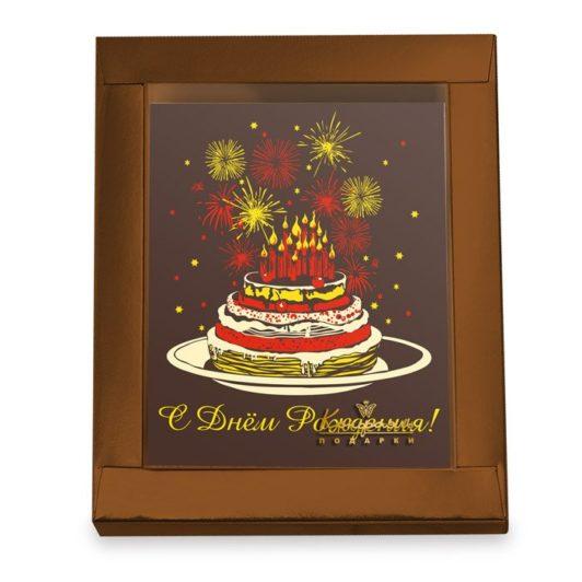 """Шоколадная открытка """"Торт со свечами!"""""""