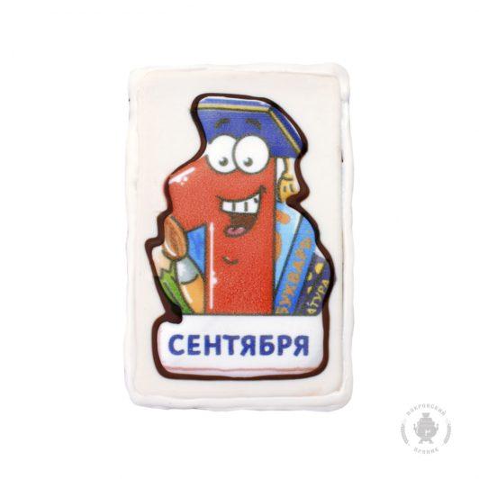 "Единица ""1 сентября"""