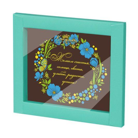"""Шоколадная открытка """"Желаем счастья!"""""""
