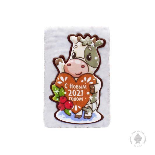 """Бычок с сердцем """"С новым 2021 годом"""""""