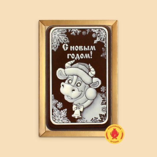 """Бык """"С Новым годом!"""" (160 гр.)"""