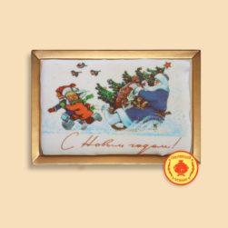 """Дед мороз с подарками и ёлкой на санях """"с новым годом"""" (160 гр)"""