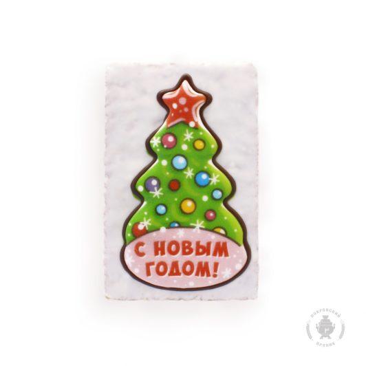 """Ёлка """"С новым годом"""""""