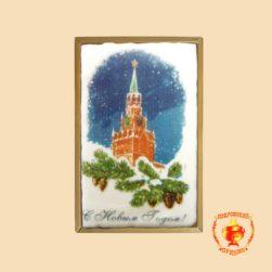 """Кремль """"с новым годом"""" (160 гр)"""