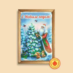 """С новым годом """"дед мороз у елки"""" (160 гр)"""