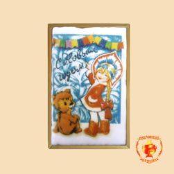 """С новым годом """"снегурочка с медвежонком"""" (160 гр)"""