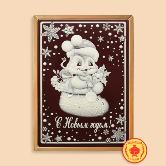 """Пингвин в сапоге """"С Новым Годом"""" (700 гр.)"""