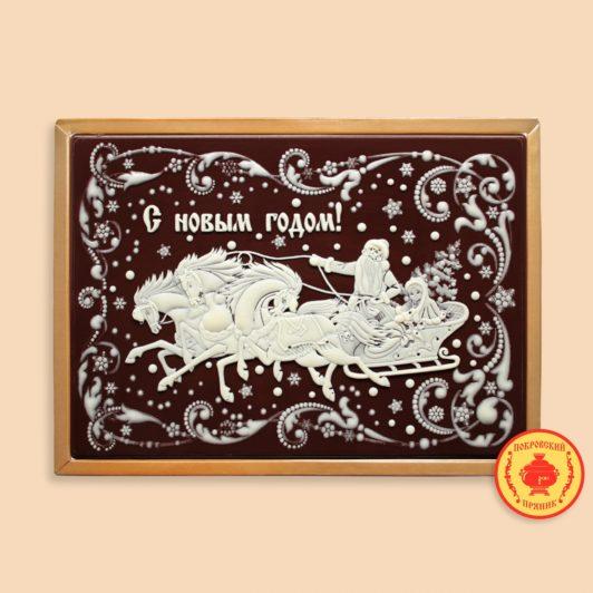 """С новым годом """"сани с дедом морозом и снегурочкой"""" (700 гр.)"""