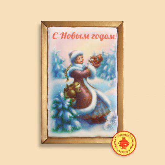 """Снегурочка с белочкой """"с новым годом"""" (160 гр)"""