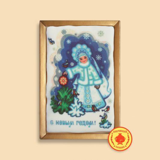 """Снегурочка с ёлкой """"с новым годом"""" (160 гр)"""