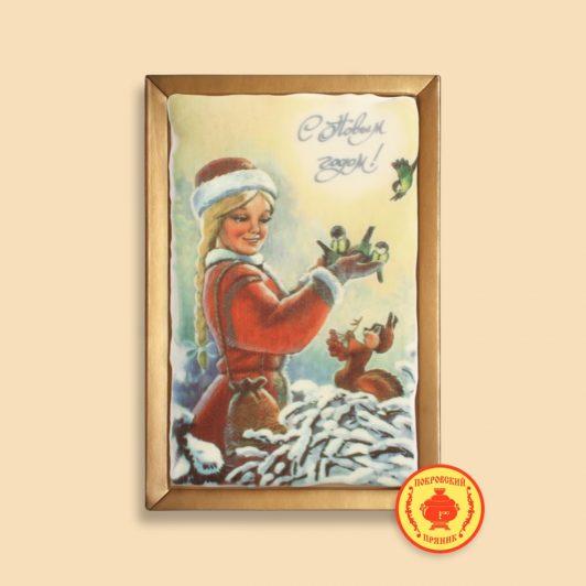 """Снегурочка со снегирями """"с новым годом"""" (160 гр)"""