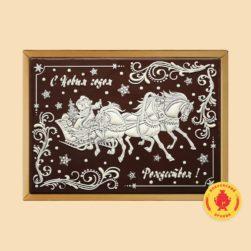 """Тройка """"Дед мороз и Снегурочка"""" с новым годом и рождеством (700 гр.)"""