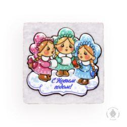 Веселые снегурки (700 гр.)