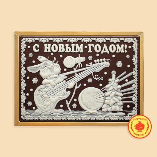 """Зайка с гитарой """"С Новым годом и Рождеством"""" (700 гр.)"""