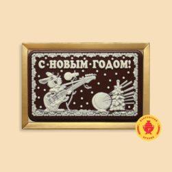 """Зайка с гитарой """"С Новым годом и Рождеством"""" (160 гр.)"""