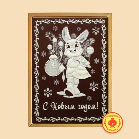 """Зайка с часами """"С Новым годом"""" (700 гр.)"""