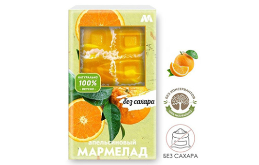 Апельсиновый мармелад без сахара
