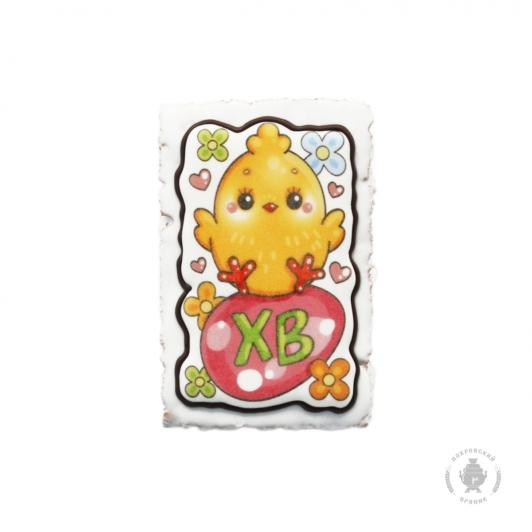 Цыпленок ХВ (130 грамм)